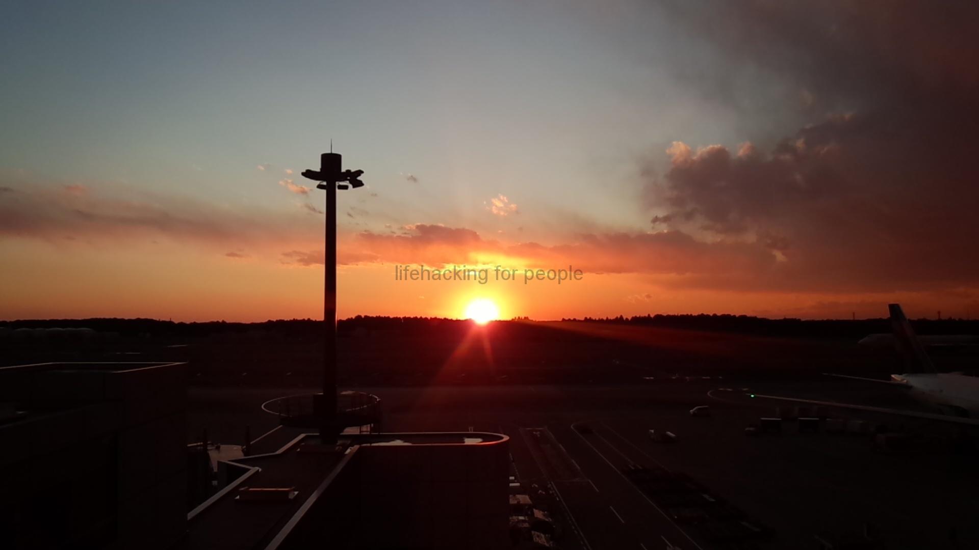 成田空港、夕陽