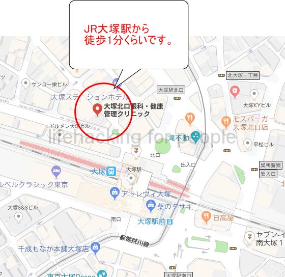 【はしか】2018年4月現在 沖縄で大流行中なので注意【特に妊婦は】