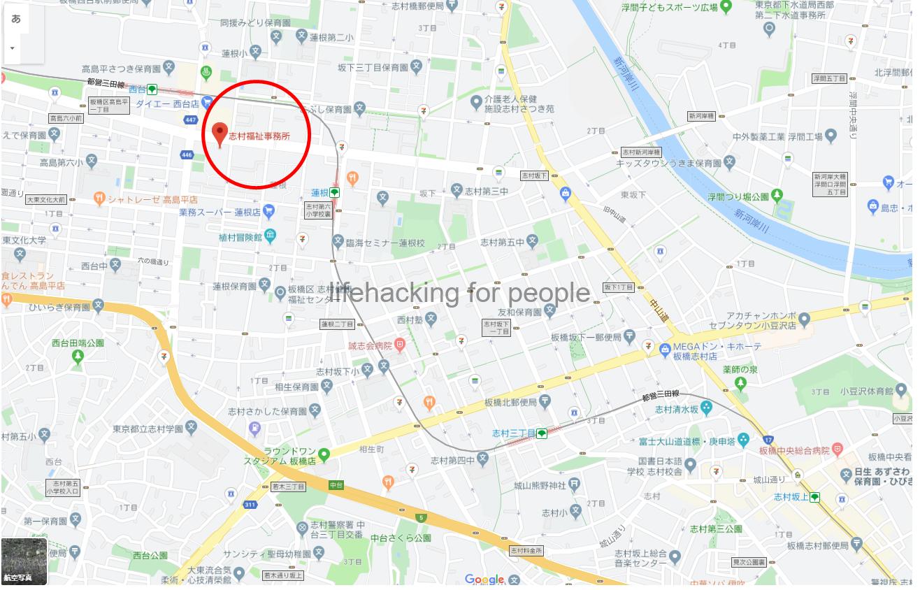 台風19号(2019年10月12日(土)~10月13日(日))での我が家での対応まとめ【東京都板橋区】